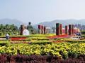 漳州市花卉交易中心