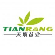 浙江天壤绿化苗木有限公司